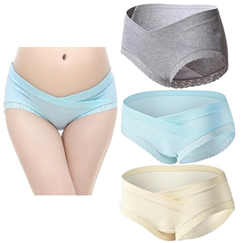 レースマタニティ下着 ローライズ , KUCIレディースコットンブリーフ、妊娠中のパンツ (XXL, Grey+Blue+Champagne/3Pack)