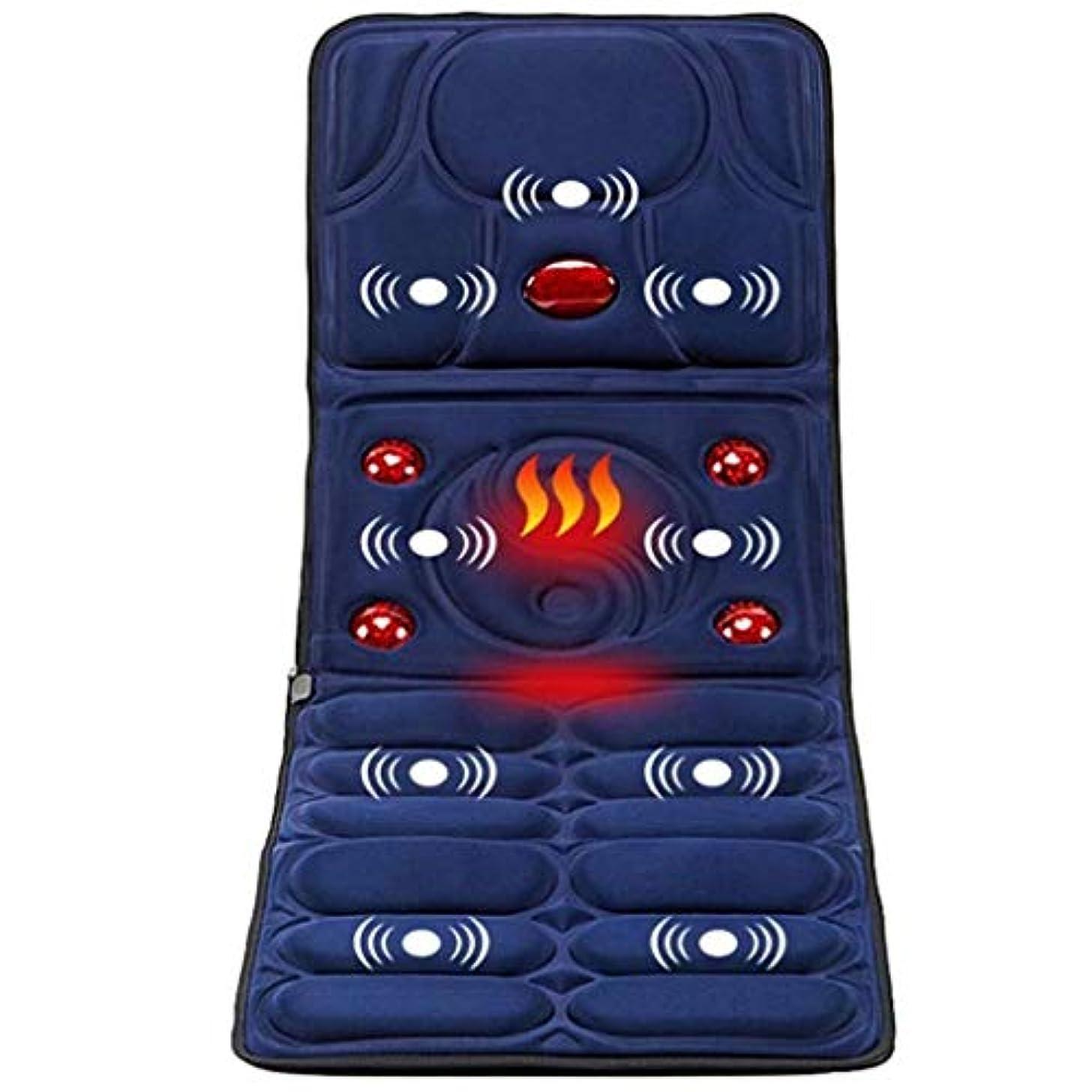 与えるうめき声リーンマッサージクッション、電動折りたたみ式マッサージクッション、全身マッサージマットレス、多機能加熱/振動赤外線マッサージクッション、背中の首の肩に適した家、ストレスを和らげる