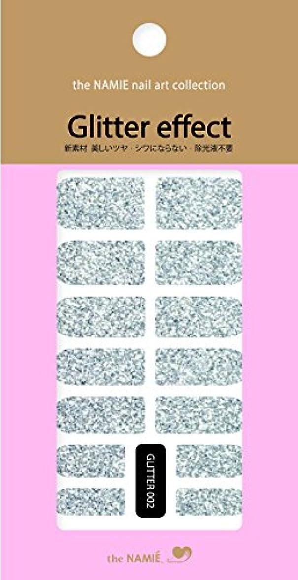 出会い忠実手足ナミエネイルアートコレクション グリッターエフェクト GLITTER 002 (14チップ)