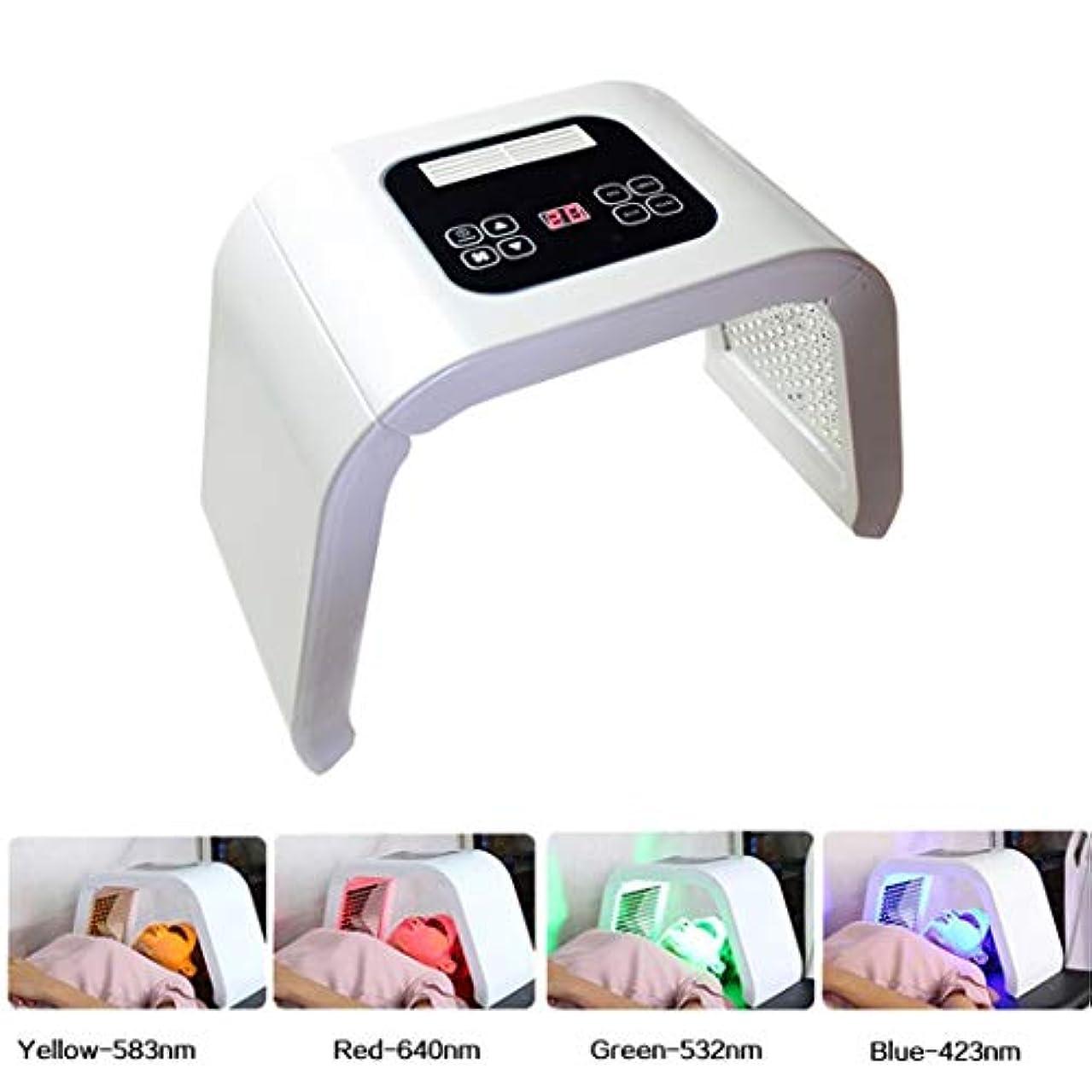 不公平クリーナーリズム健康なコラーゲンにきびリムーバー抗シワ用7色のLED PDTライト肌の若返りLED機器美容機フェイシャルマスクPDTセラピー