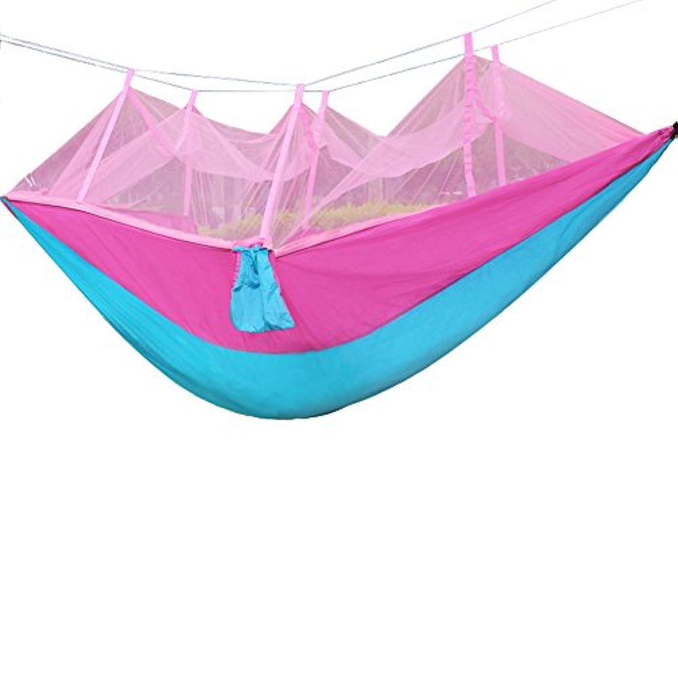 微生物マウンドつづり蚊帳の屋外のキャンプのハンモック、蚊帳が付いている携帯用、260 * 140cm