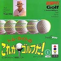 トム カイトのこれがゴルフだ(3枚組)