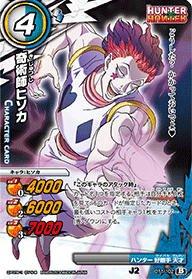 ミラクルバトルカードダス(ミラバト) Jヒーローブースター AS02 奇術師ヒソカ コモン AS02-071