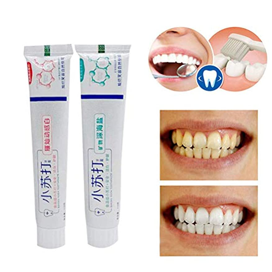Creacom 歯磨き粉 ホワイトニング 重曹 ハミガキ 歯磨き 美白 歯を白くする ホワイトニング 口臭 虫歯予防 歯周病予防 ヤニ取り 黄ばみ落とし 子供 にも使える 大人 こども 2PCS