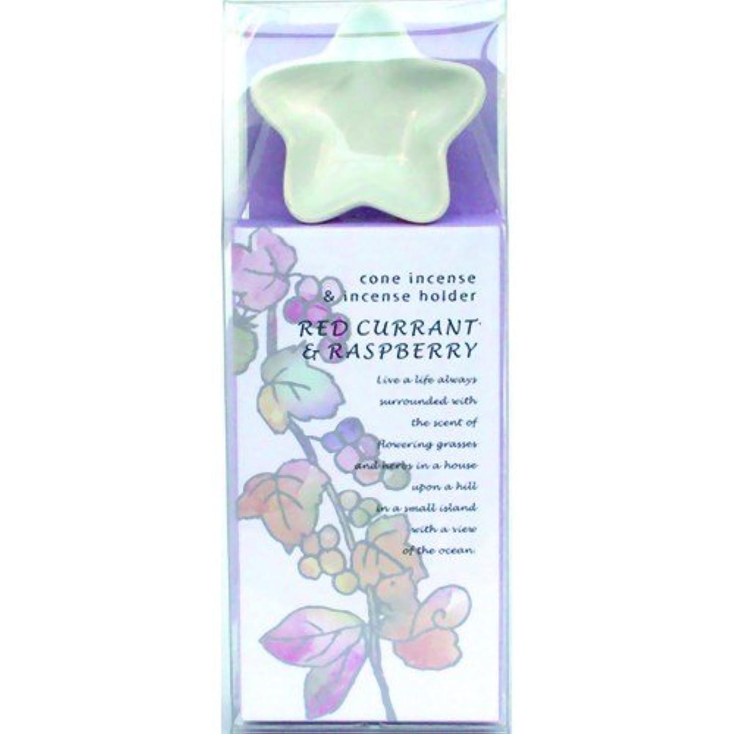 案件受信オアシスサンハーブ お香セット レッドカラント&ラズベリー 8粒入(香皿付き)