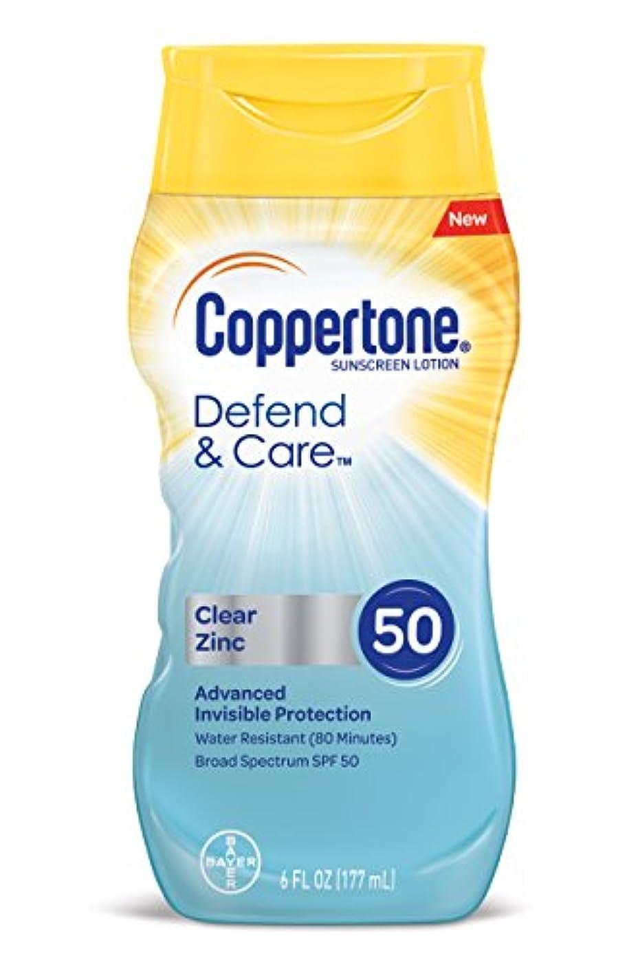 からに変化するページェント幹Coppertone 守れ&ケアクリア亜鉛日焼け止めローション広域スペクトルSPF 50(6液量オンス)