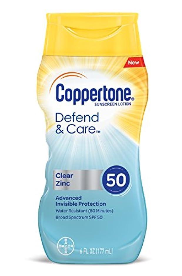 Coppertone 守れ&ケアクリア亜鉛日焼け止めローション広域スペクトルSPF 50(6液量オンス)