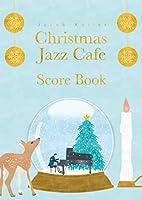 ピアノソロ 上級 クリスマス名曲をジャズピアノアレンジで ジェイコブ・コーラー Christmas Jass Cafe