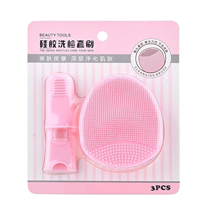 小麦請求マラウイ3ピースシリコンメイクアップブラシクリーナー-卵メイクブラシ洗浄スクラバーボード化粧品クリーンツール