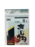 OWNER(オーナー) OH きじ鈎 フック 6号 釣り針