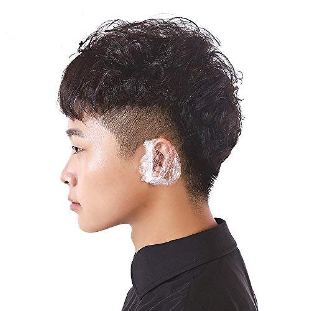 正直注目すべき決定するMilent イヤーキャップ 耳カバー 使い捨て 簡単 装着 衛生的 透明 毛染め 100pcs