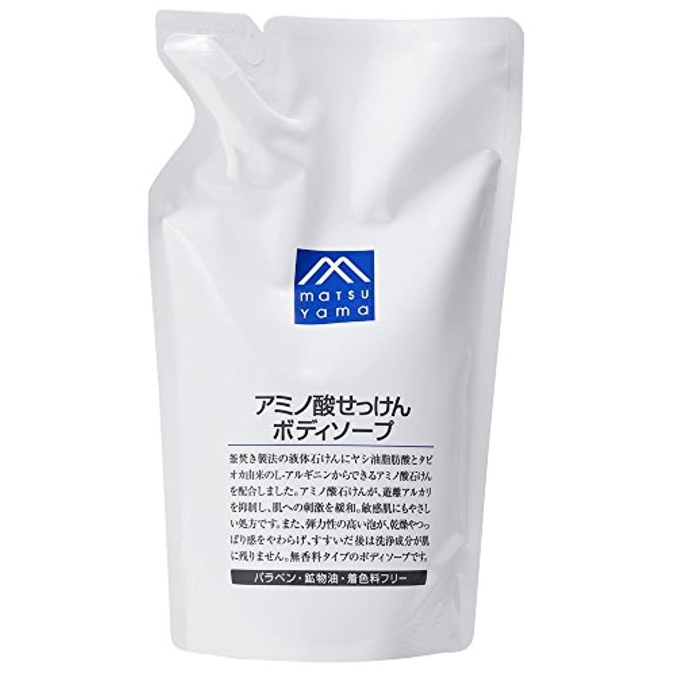 溶けるモード研究M-mark アミノ酸せっけんボディソープ 詰替用