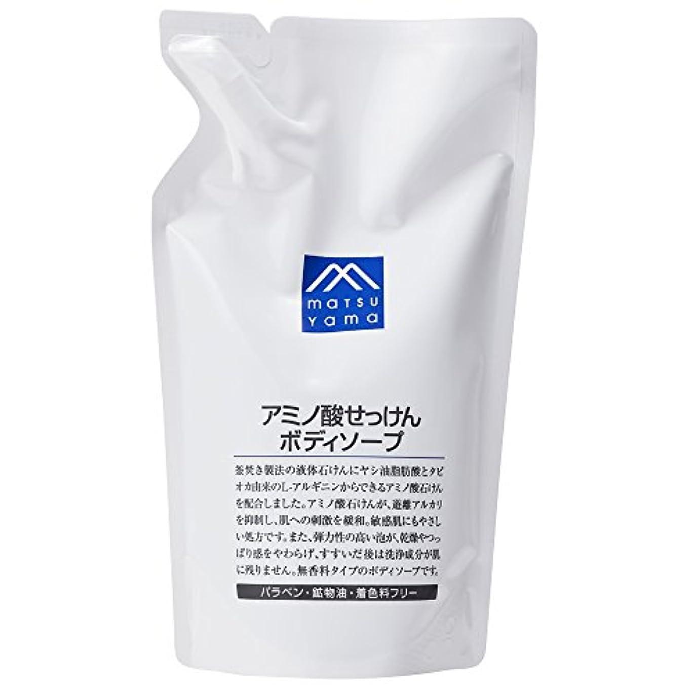 田舎以内に粘土M-mark アミノ酸せっけんボディソープ 詰替用