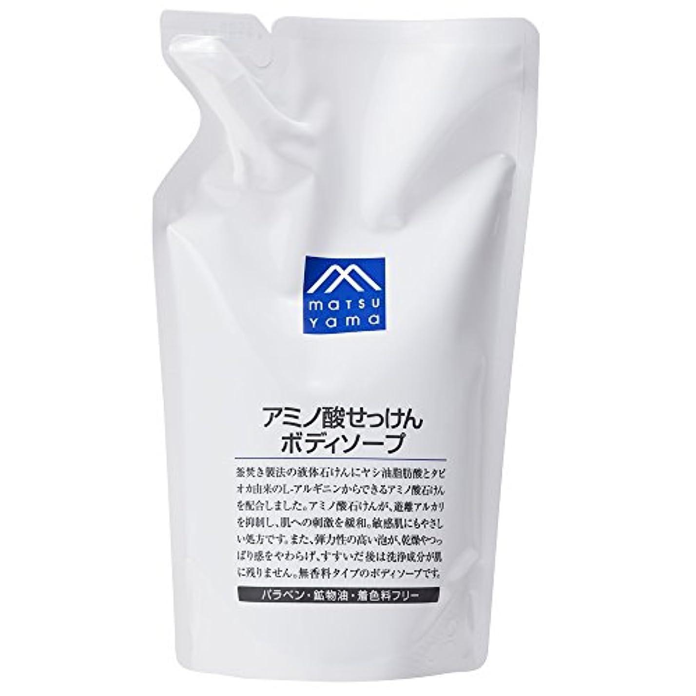 申し込む評価する農場M-mark アミノ酸せっけんボディソープ 詰替用
