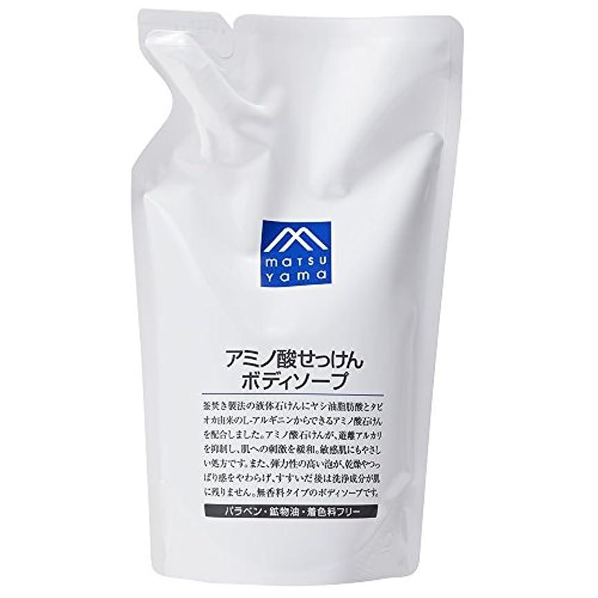 乙女反毒公M-mark アミノ酸せっけんボディソープ 詰替用