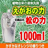 えがおの力■旧商品名:松の力 植物由来液体石けん濃縮タイプ1000ml★★かすかなオレンジの香り