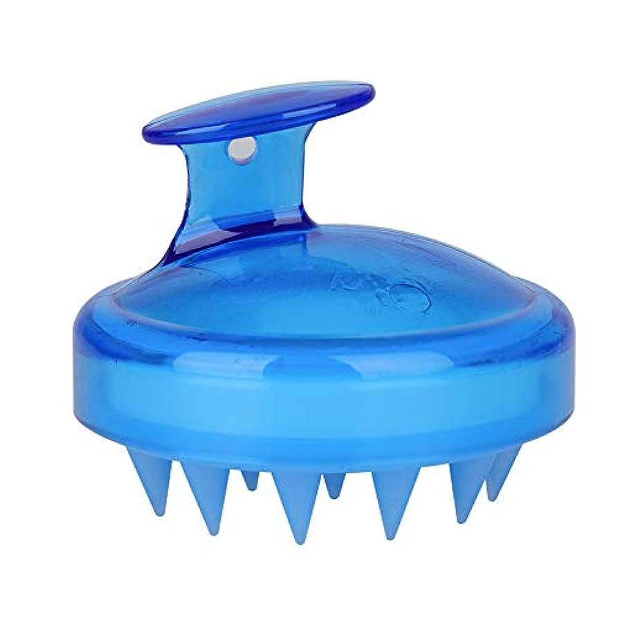girldate シリコン シャンプーブラシ 洗髪用 くし ヘアケアシリコン製 柔らかい頭皮 ヘッドマッサージャー シャワー用( ブルー)