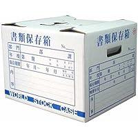 書類保存箱 中 20箱入
