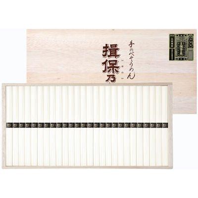 IT-80 揖保乃糸(木箱入り)