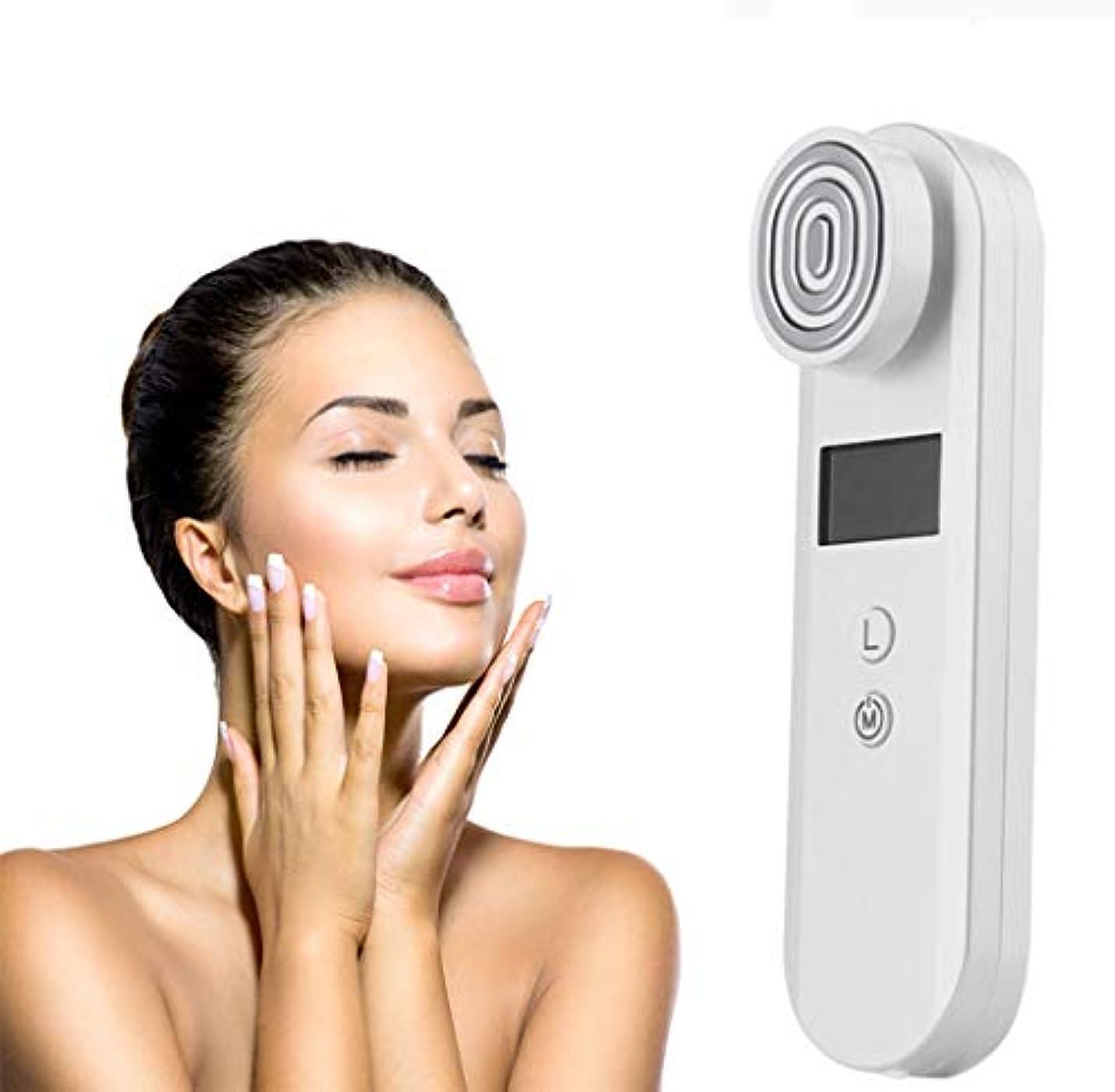 リッチ法的主張するRFラジオ周波数美容機器、ダークサークル除去シワ除去フェイスネックリフト装置RF顔アンチエイジング美容デバイス顔マッサージャー,White