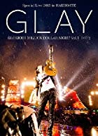 GLAY Special Live 2013 in HAKODATE GLORIOUS MILLION DOLLAR NIGHT Vol.1 LIVE DVD DAY 2~真夏の豪雨篇~(7.28公演収録)(在庫あり。)