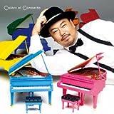 色彩協奏曲 Colors Of Concerto 画像
