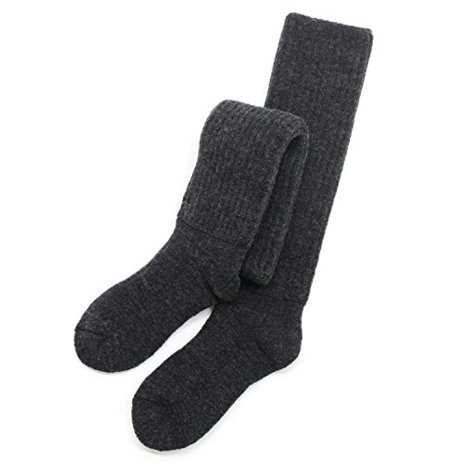 本物疾患湿ったhiorie(ヒオリエ) 日本製 冷えとり靴下 あったか 2重編み靴下 ハイソックス