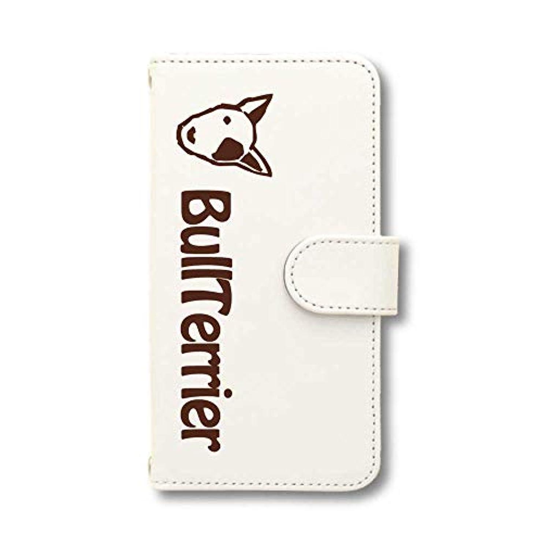 チート論文振るうWankoFace ブルテリア スマホケース Android 手帳型 ホワイト FREETEL Priori3S LTE Fave フェイブ a0131C017B-01L213 ミニチュアブルテリア バウ 犬 スマホカバー スマートフォン 携帯 スマホ ブック型