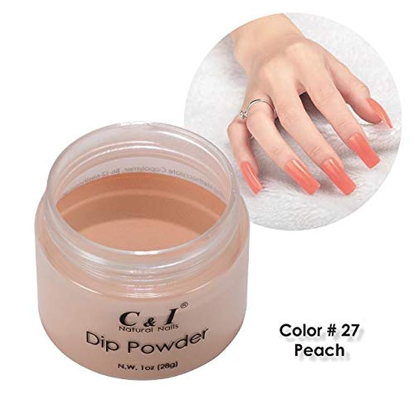 寝る委任する硫黄C&I Dip Powder ネイルディップパウダー、ネイルカラーパウダー、カラーNo.27
