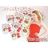 ☆ファインニップル10個セットで!◆話題のつけ乳首