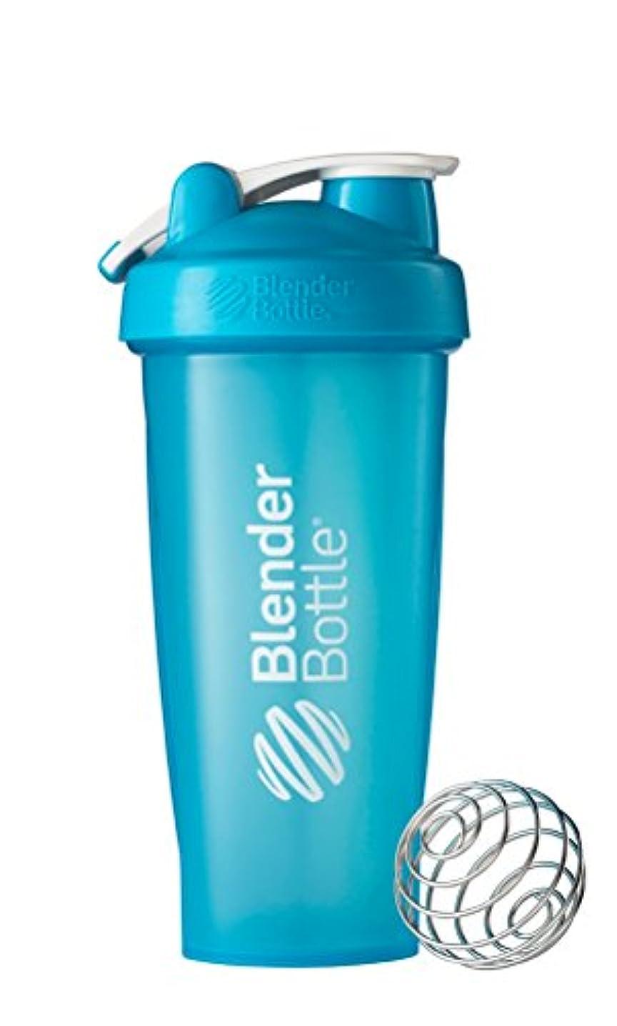 入射警察署反対したBlender Bottle - ループ フルカラー アクアと古典的なシェーカー ボトル - 28ポンド Sundesa で