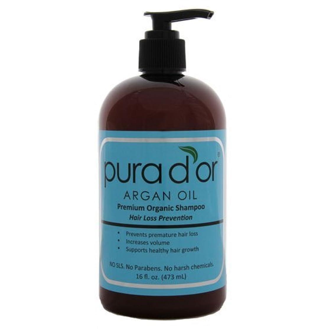 飾り羽幼児抽象【オーガニック】 DHTブロッカー シャンプー男女兼用 470ml【並行輸入品】 Pura d'or Hair Loss Prevention Premium Organic Shampoo 16oz