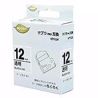 日本ナインスター テプラPRO互換テープカートリッジ 12mm 透明地黒文字 長さ8M (ST12K 互換品) NTT12K 【まとめ買い3個セット】