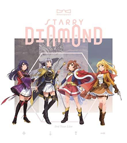 """「少女☆歌劇 レヴュースタァライト」3rdスタァライブ""""Starry Diamond"""