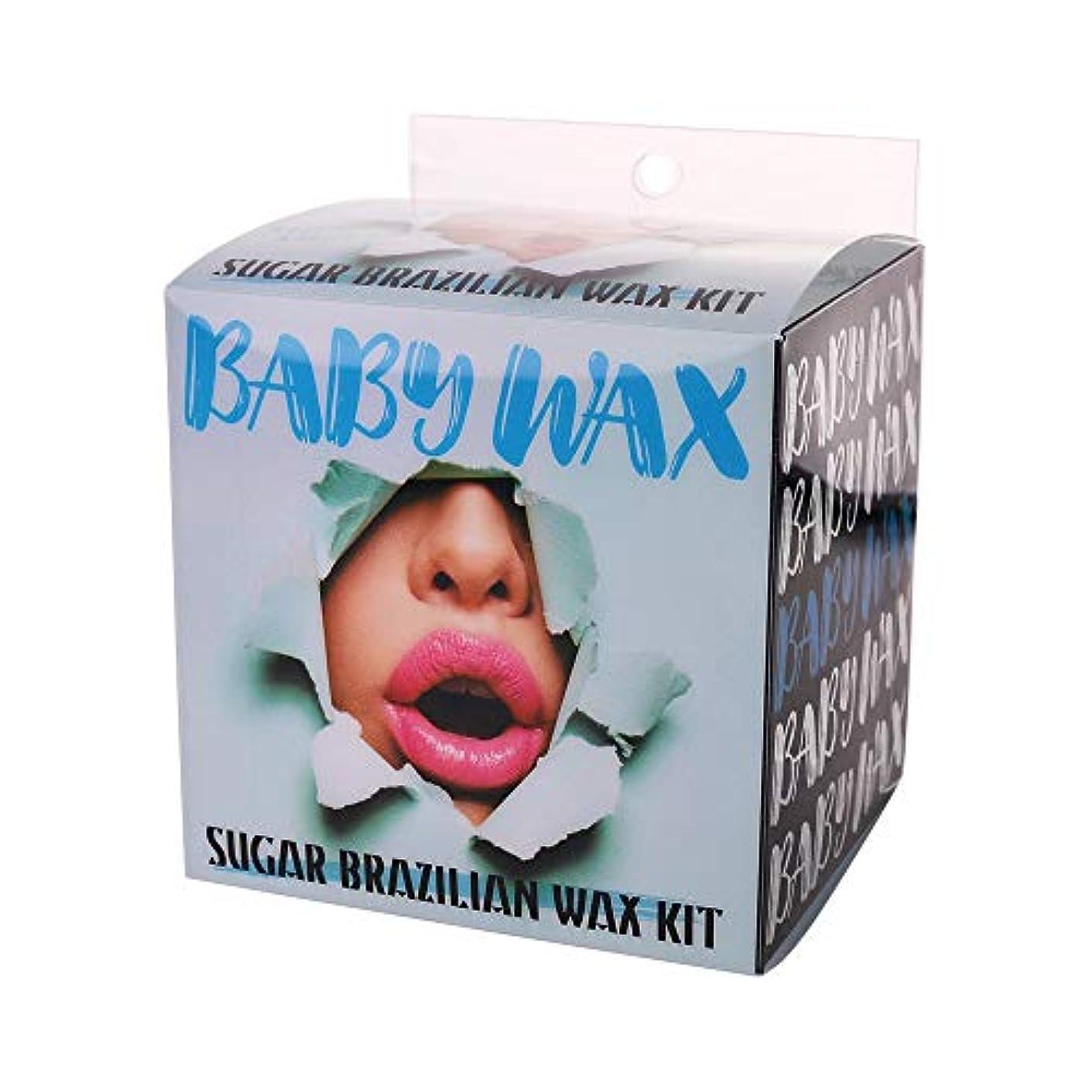 団結する放つ補体babywax(ベビーワックス) シュガー ブラジリアン ワックス キット (1セット)