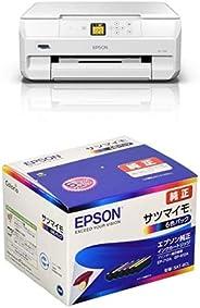エプソン プリンター インクジェット複合機 カラリオ EP-713A + インク セット