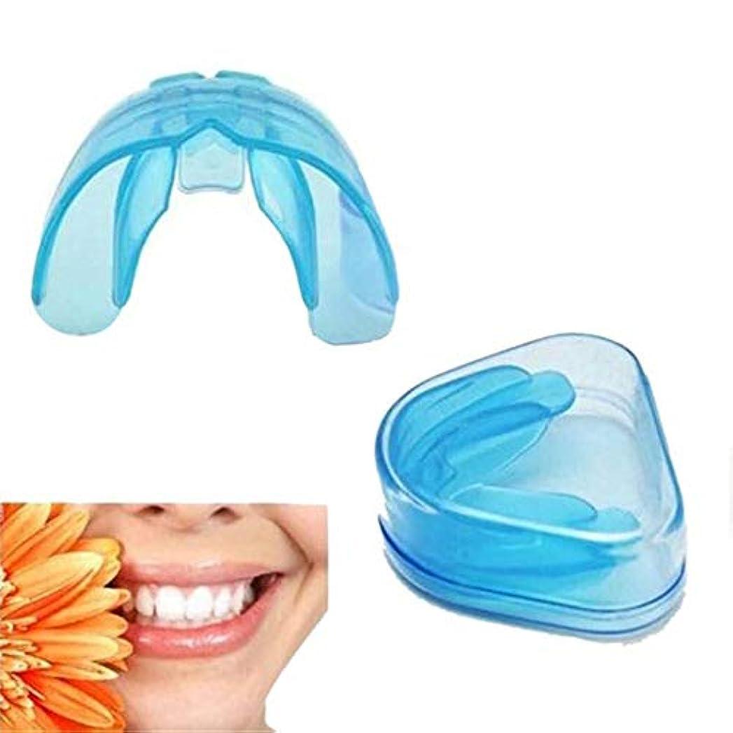家主主権者ミスペンドRabugoo 歯列矯正器具トレーナーアライメントブレースマウスピース歯リテーナー Transparent blue (hard)