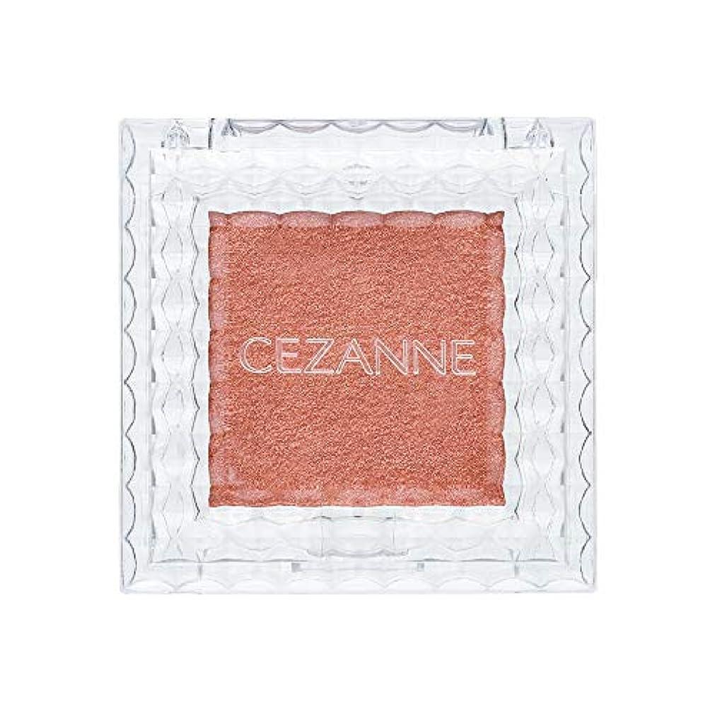 赤複雑でない王族セザンヌ シングルカラーアイシャドウ 06 オレンジブラウン 1.0g