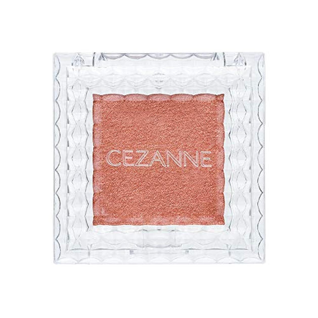 重要最高実験セザンヌ シングルカラーアイシャドウ 06 オレンジブラウン 1.0g