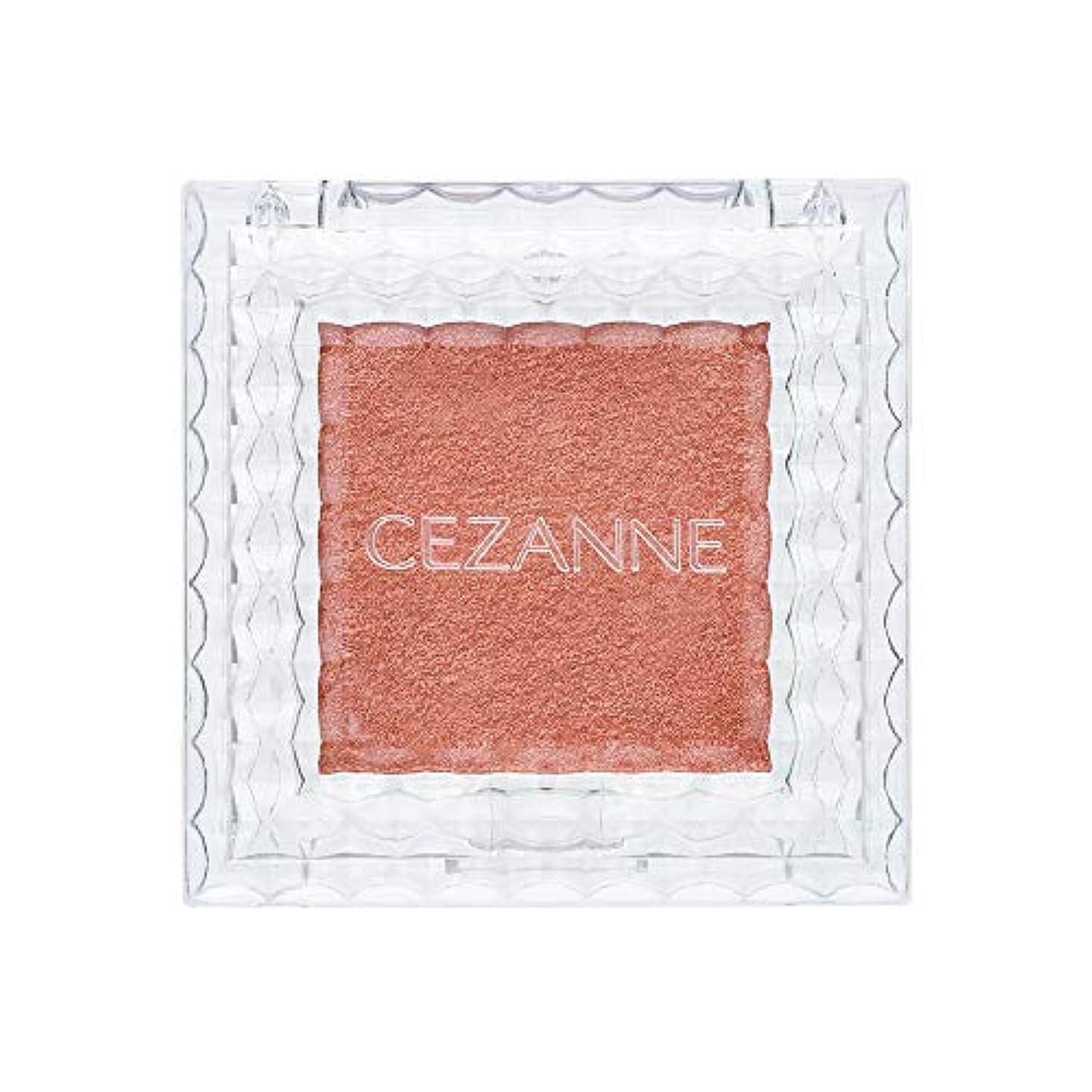 モスマイク矛盾するセザンヌ シングルカラーアイシャドウ 06 オレンジブラウン 1.0g