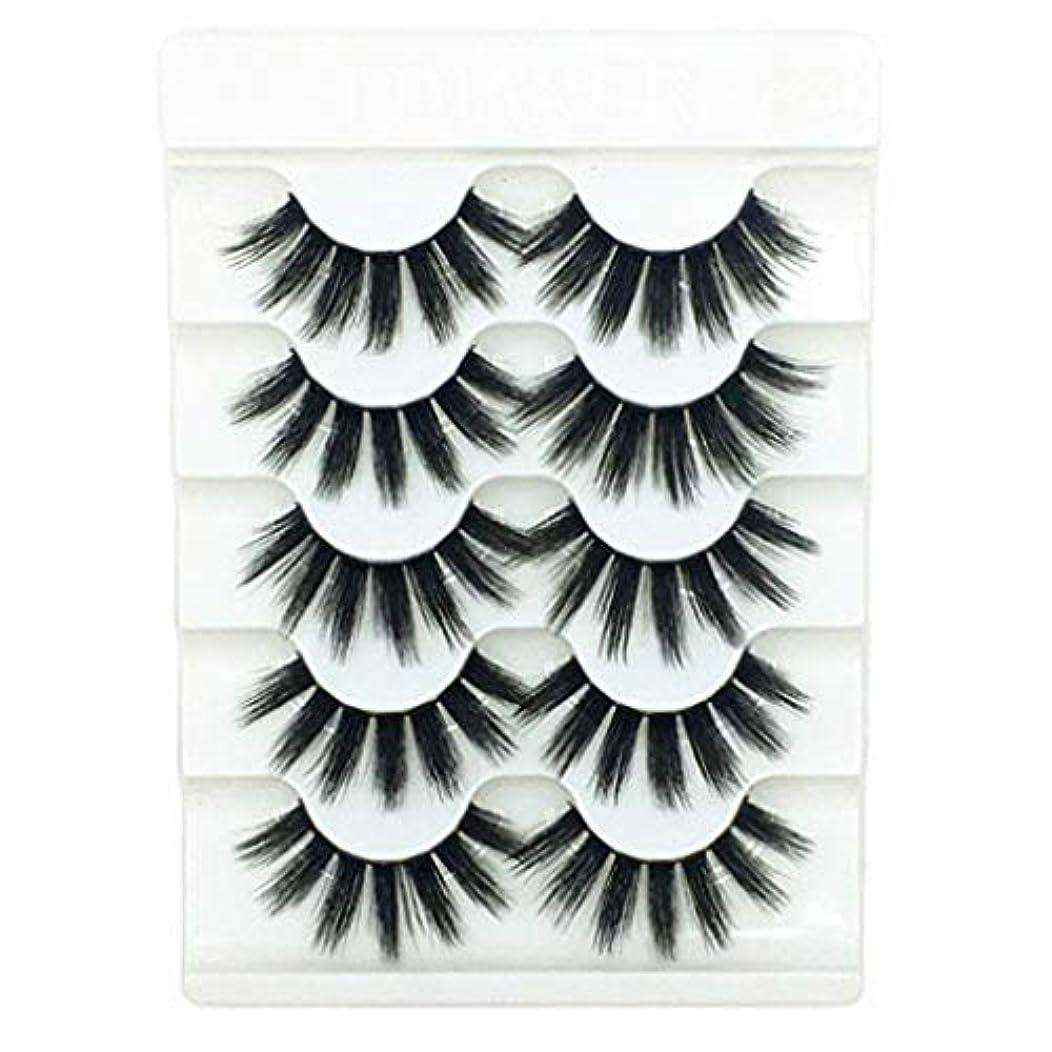 協定追い払う海洋Feteso 5ペア つけまつげ 上まつげ Eyelashes アイラッシュ ビューティー まつげエクステ レディース 化粧ツール アイメイクアップ 人気 ナチュラル 飾り 柔らかい 装着簡単 綺麗 濃密 再利用可能