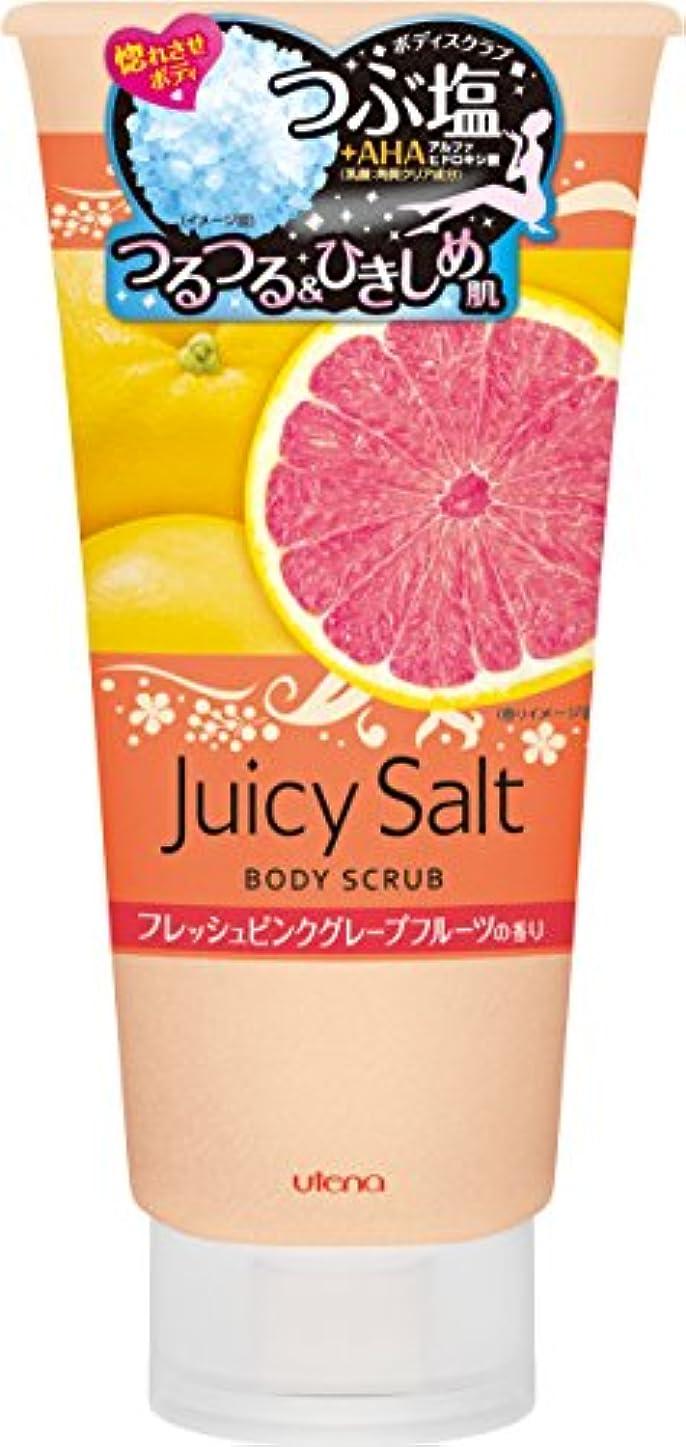 悲劇的なステンレス種をまくJUCY SALT(ジューシィソルト) ボディスクラブ ピンクグレープフルーツ 300g