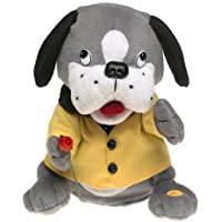 Beagles Sing the Beatles! Animated Singer Sings Can't Buy Me Love [Electronics] [並行輸入品]