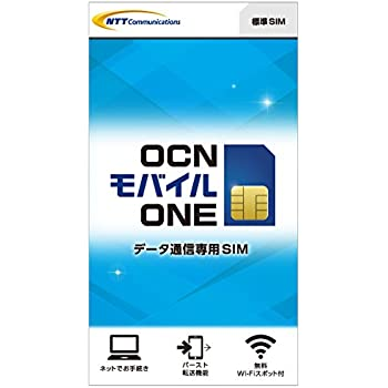 OCN モバイル ONE データ通信専用SIMカード 月額972円(税込)~(標準SIM)