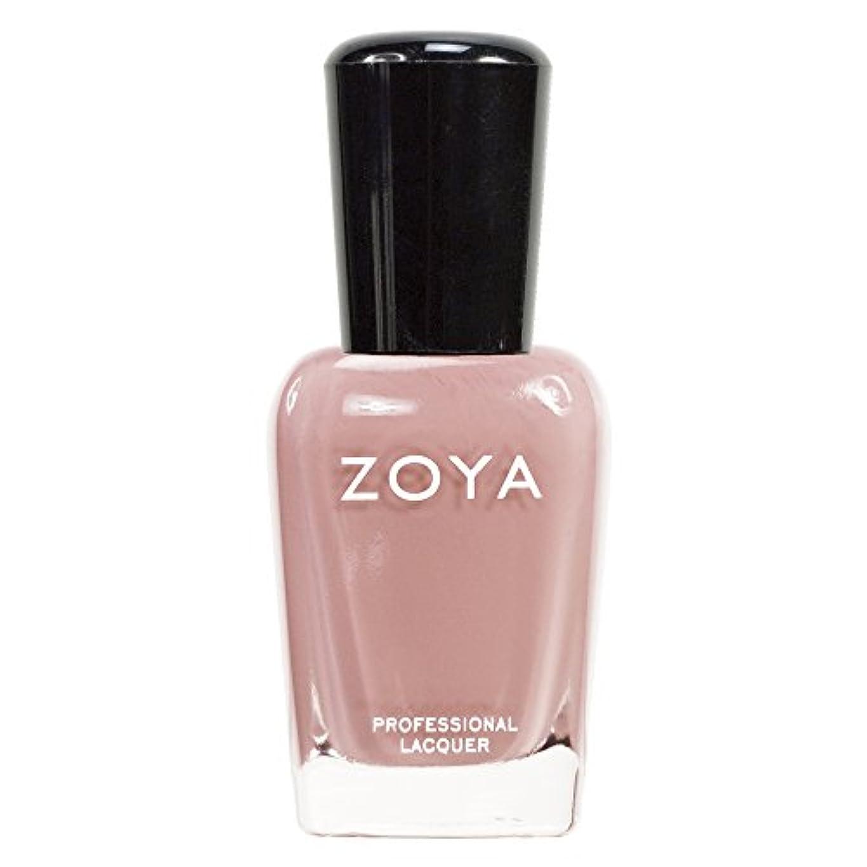 途方もないお折り目ZOYA ゾーヤ ネイルカラーZP380 AMANDA アマンダ  15ml 上品なスモーキーなピンク マット 爪にやさしいネイルラッカーマニキュア