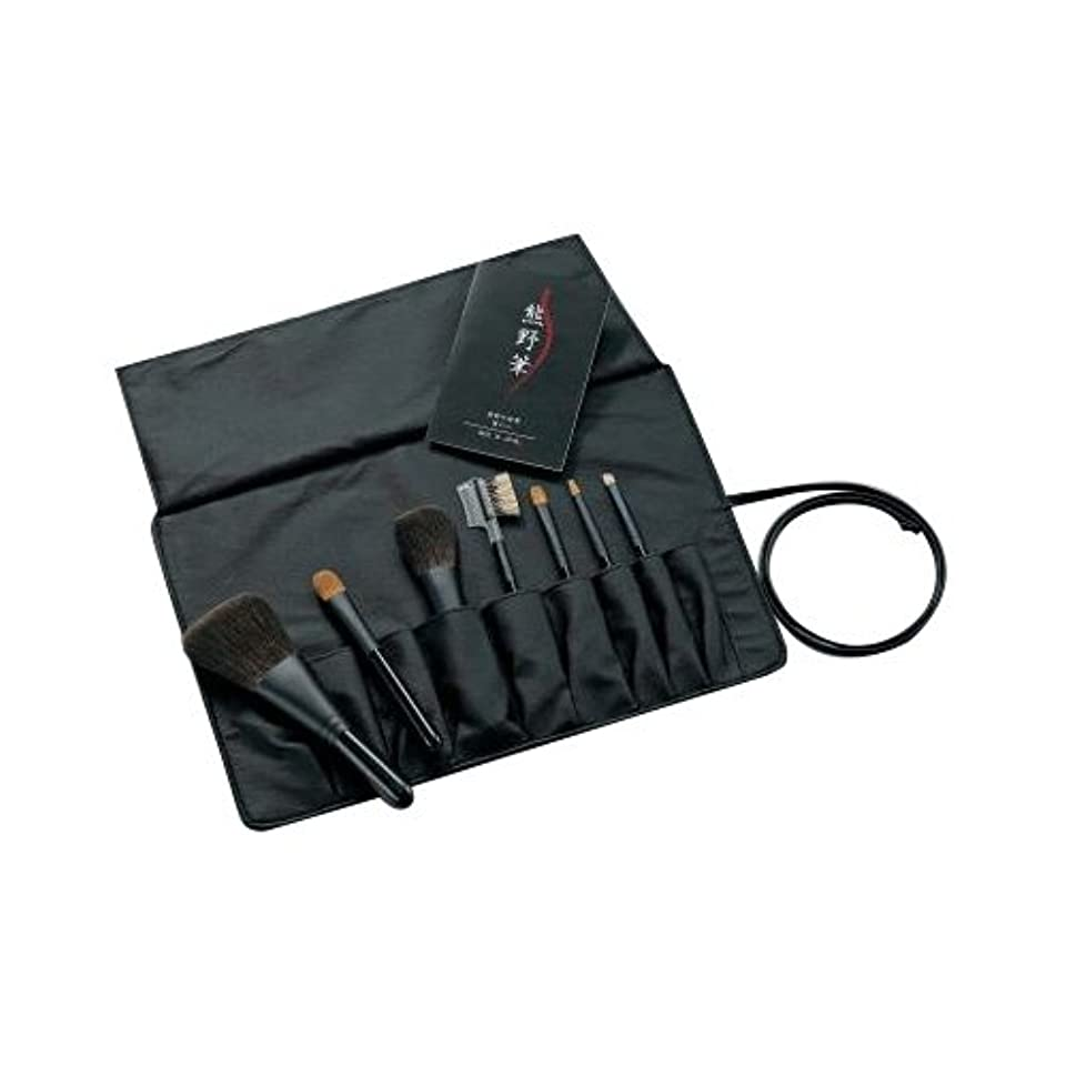 狂ったシーボード浜辺ゼニス 熊野化粧筆セット 筆の心 ブラシ専用ケース付き