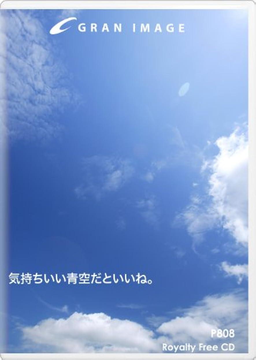 アルファベット順干し草マークダウングランイメージ P808 気持ちいい青空だといいね。(ロイヤリティフリー写真素材集)