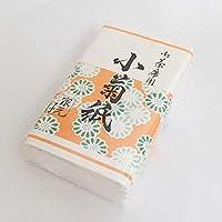 懐紙 小菊 茶道具