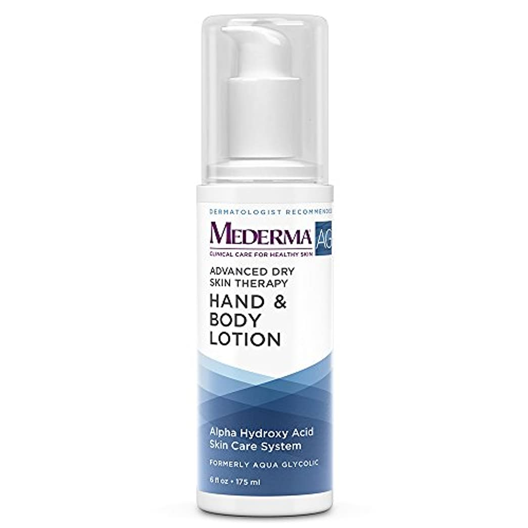 レンダリングピジンに向かってMederma AG モイスチャライジングハンド&ボディローション - グリコール酸で水分を維持し、ゆっくりと乾燥を削除するには、Sunが損傷した皮膚細胞 - 皮膚科医推奨ブランド - 無香料 - 6オンス