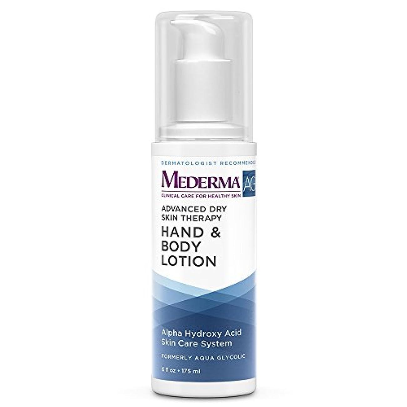 ダイアクリティカル上流のましいMederma AG モイスチャライジングハンド&ボディローション - グリコール酸で水分を維持し、ゆっくりと乾燥を削除するには、Sunが損傷した皮膚細胞 - 皮膚科医推奨ブランド - 無香料 - 6オンス